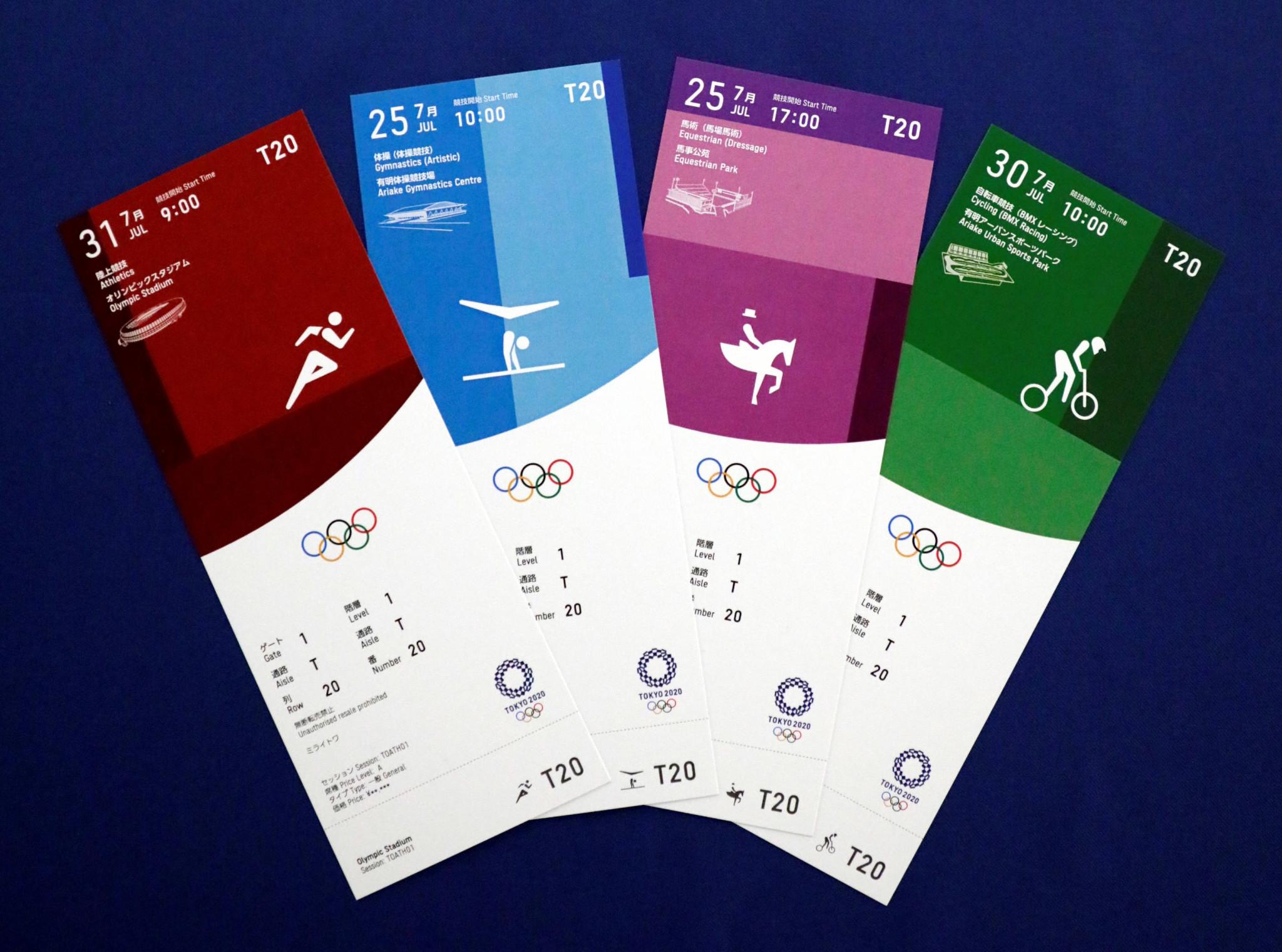 Tokyo 2020 have unveiled their ticket designs ©Tokyo 2020