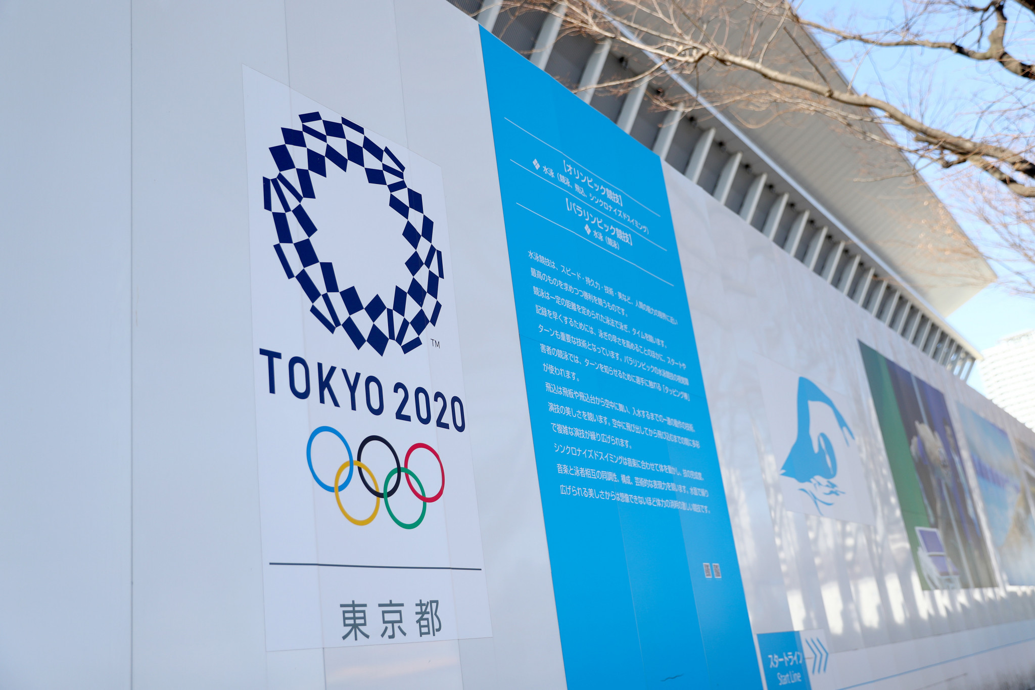 The Tokyo 2020 Olympic Games are set to begin in just over six months ©Getty Images
