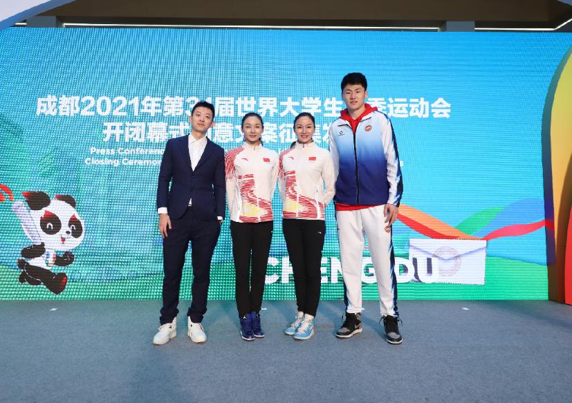 Creative ideas wanted for Chengdu 2021 World University Games Ceremonies