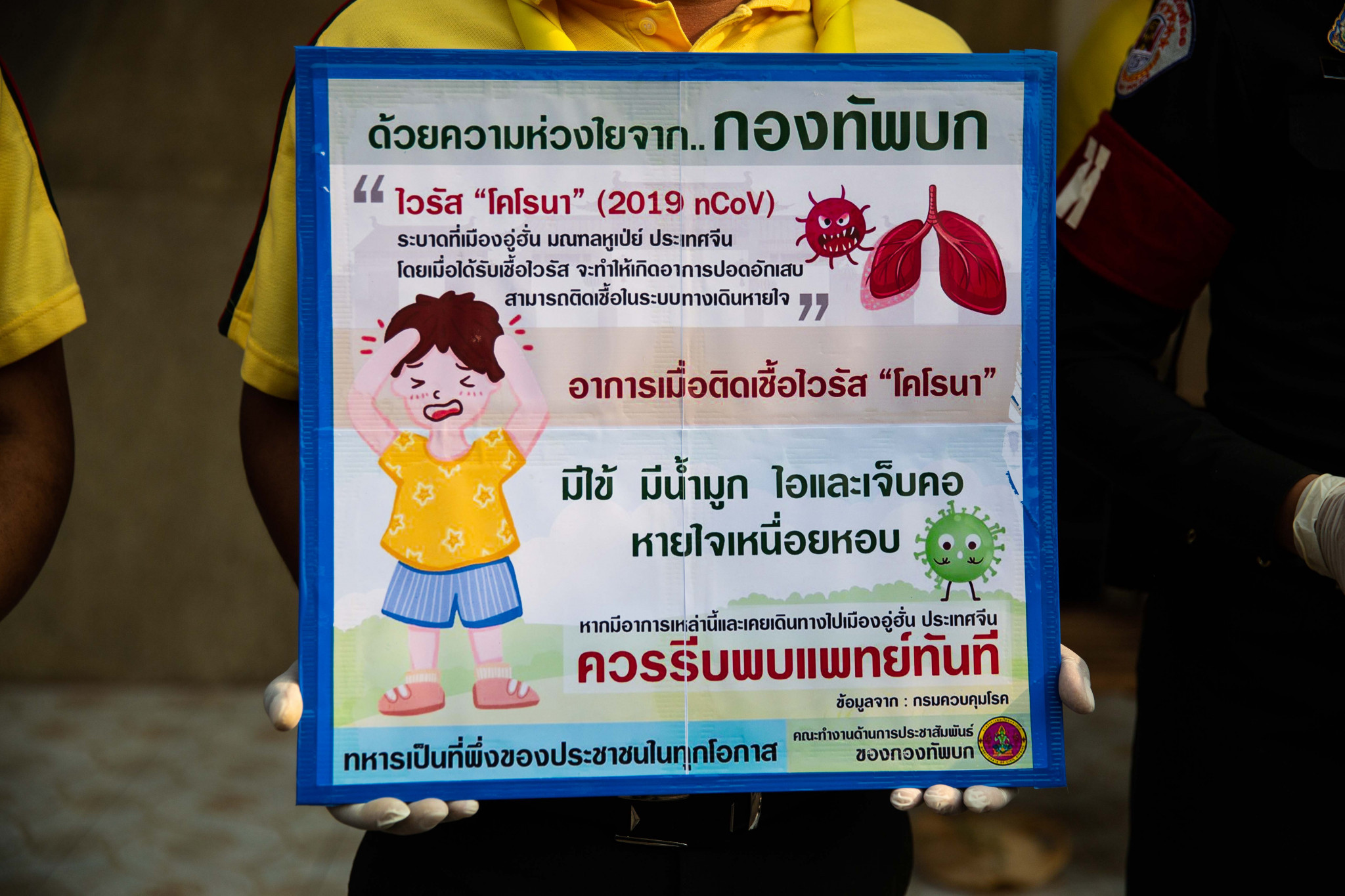 A reported 32 people in Thailand have been infected with coronavirus ©Getty Images