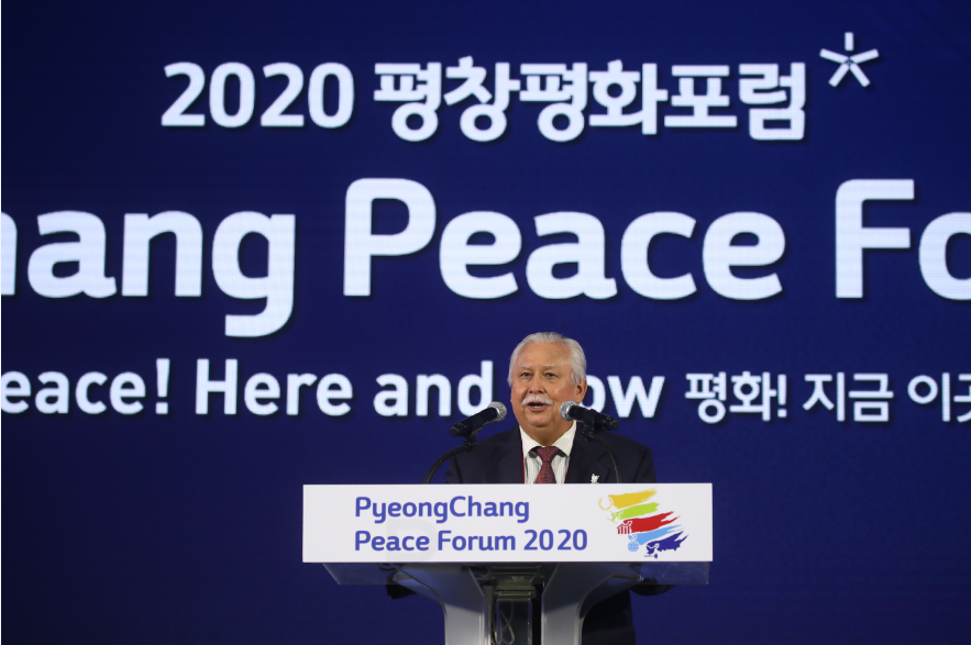 Korean Peninsula peace resolution declared on second anniversary of Pyeongchang 2018