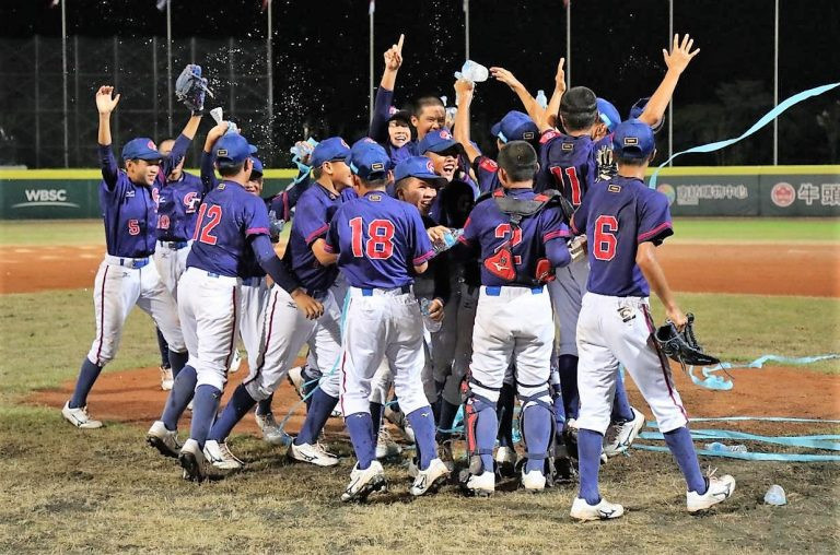 Chinese Taipei won the WBSC Under-12 World Cup in 2019 ©WBSC