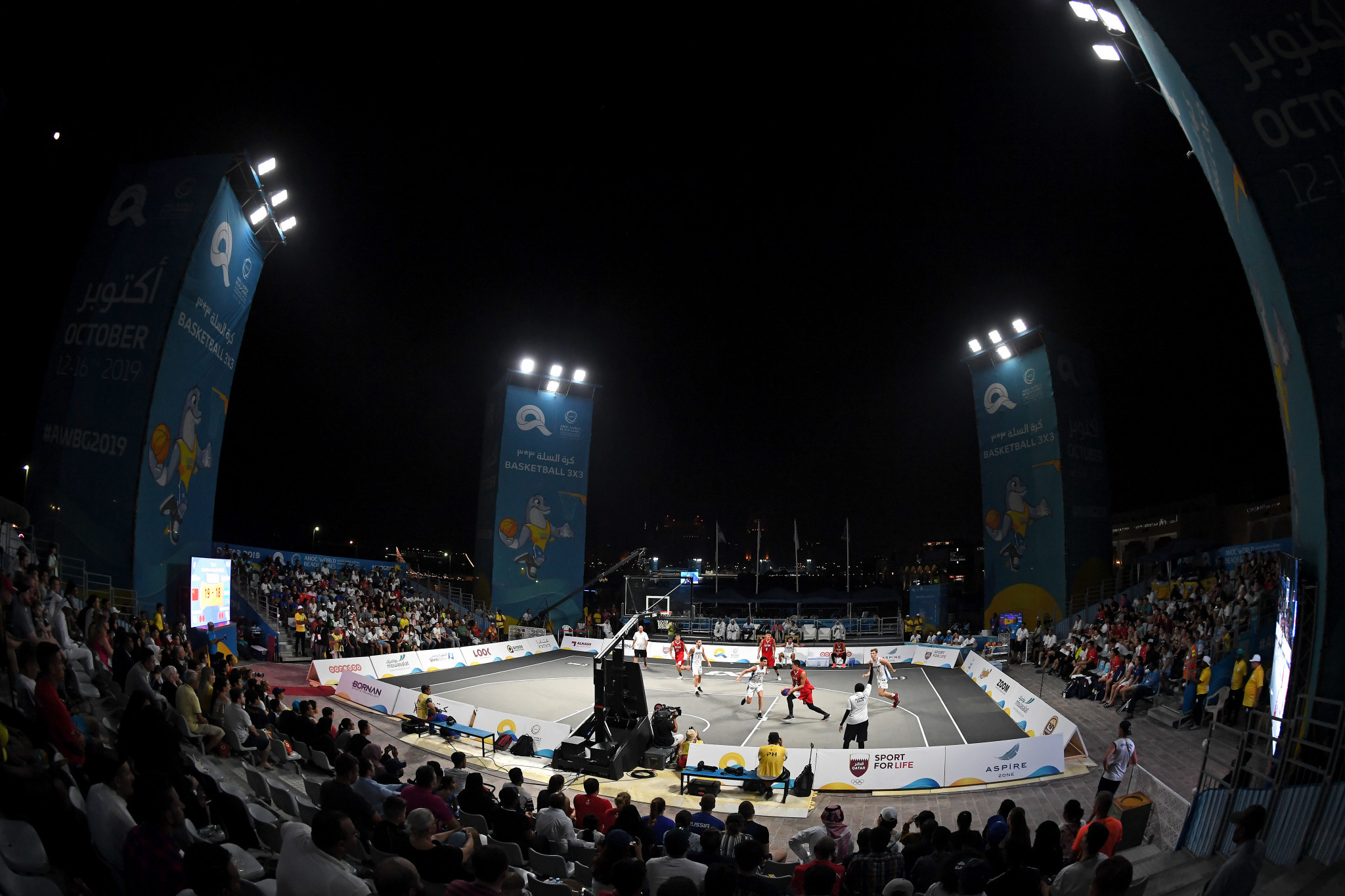 ANOC have begun their search for hosts of the 2021 and 2023 World Beach Games ©Getty Images