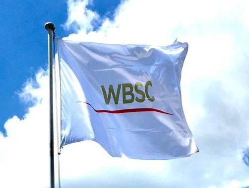 The World Baseball Softball Confederation has announced it is on the move to new headquarters in the Lausanne region ©WBSC