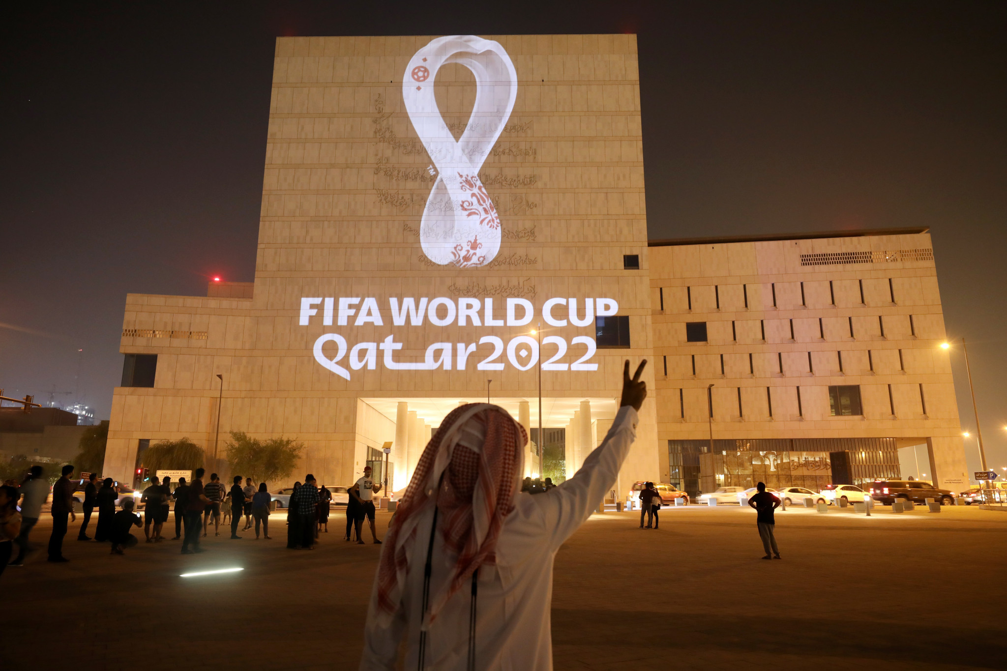 There are 1,000 days to go until the 2022 FIFA World Cup ©Getty Images