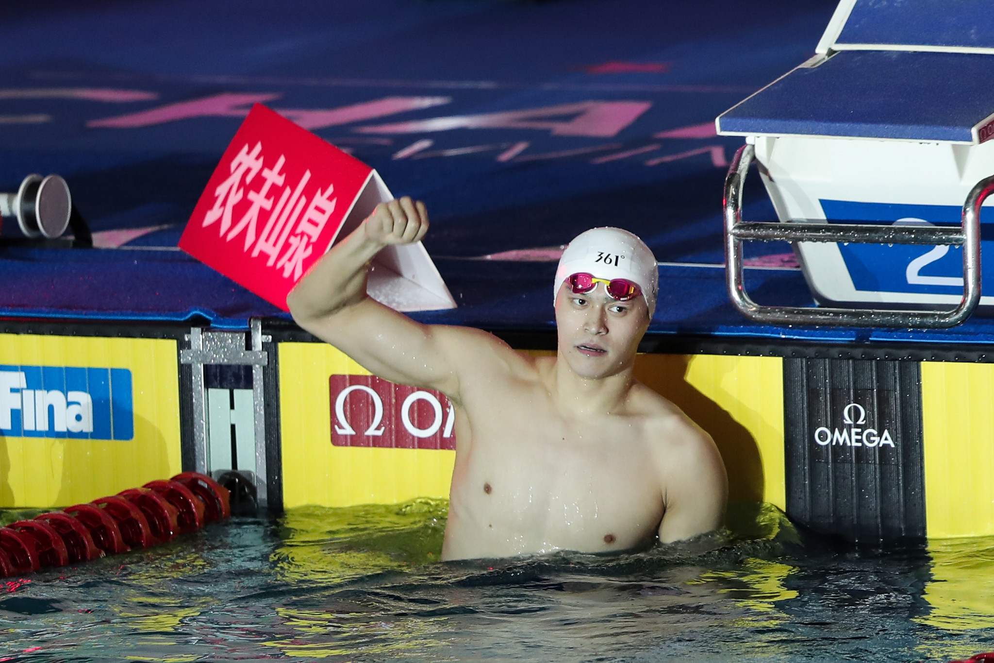 Sun Yang has been banned for eight years by the CAS ©Getty Images