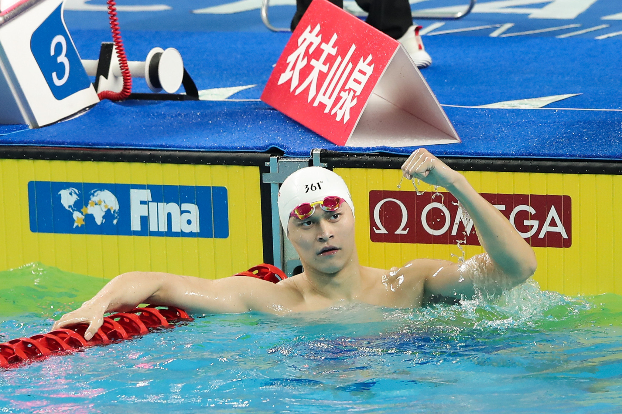 Sun Yang's lawyer has criticised the CAS decision to ban the swimmer for eight years ©Getty Images