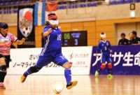 Entry process opens for inaugural Blind Football Women's World Championships