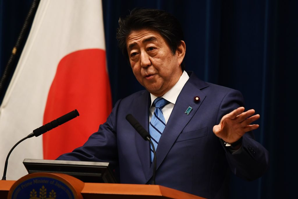 Japanese Prime Minister has again insisted Tokyo 2020 will be held as planned ©Getty Images