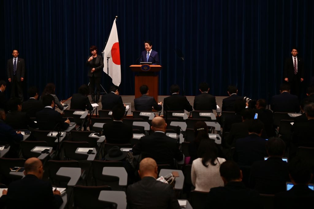 Shinzō Abe was asked about the impact of the virus on Tokyo 2020 at a press conference today ©Getty Images