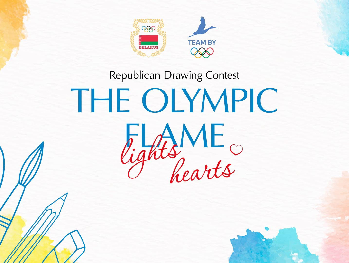 Belarus NOC launches drawing contest dedicated to 2019 European Games