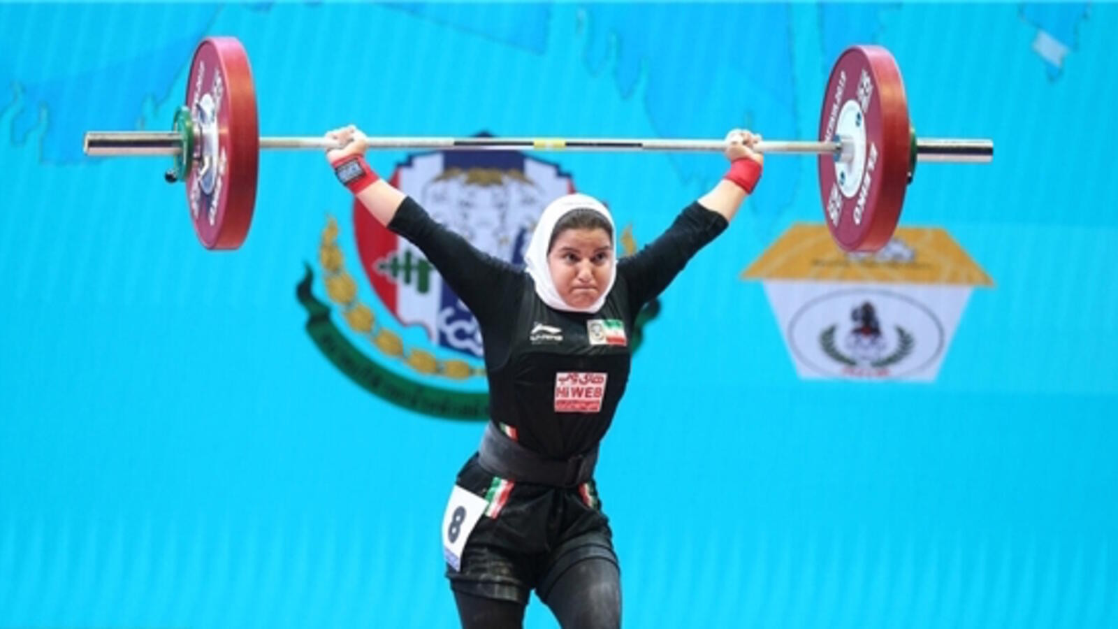 Poupak Basami was the first woman to lift for Iran ©IRIWF