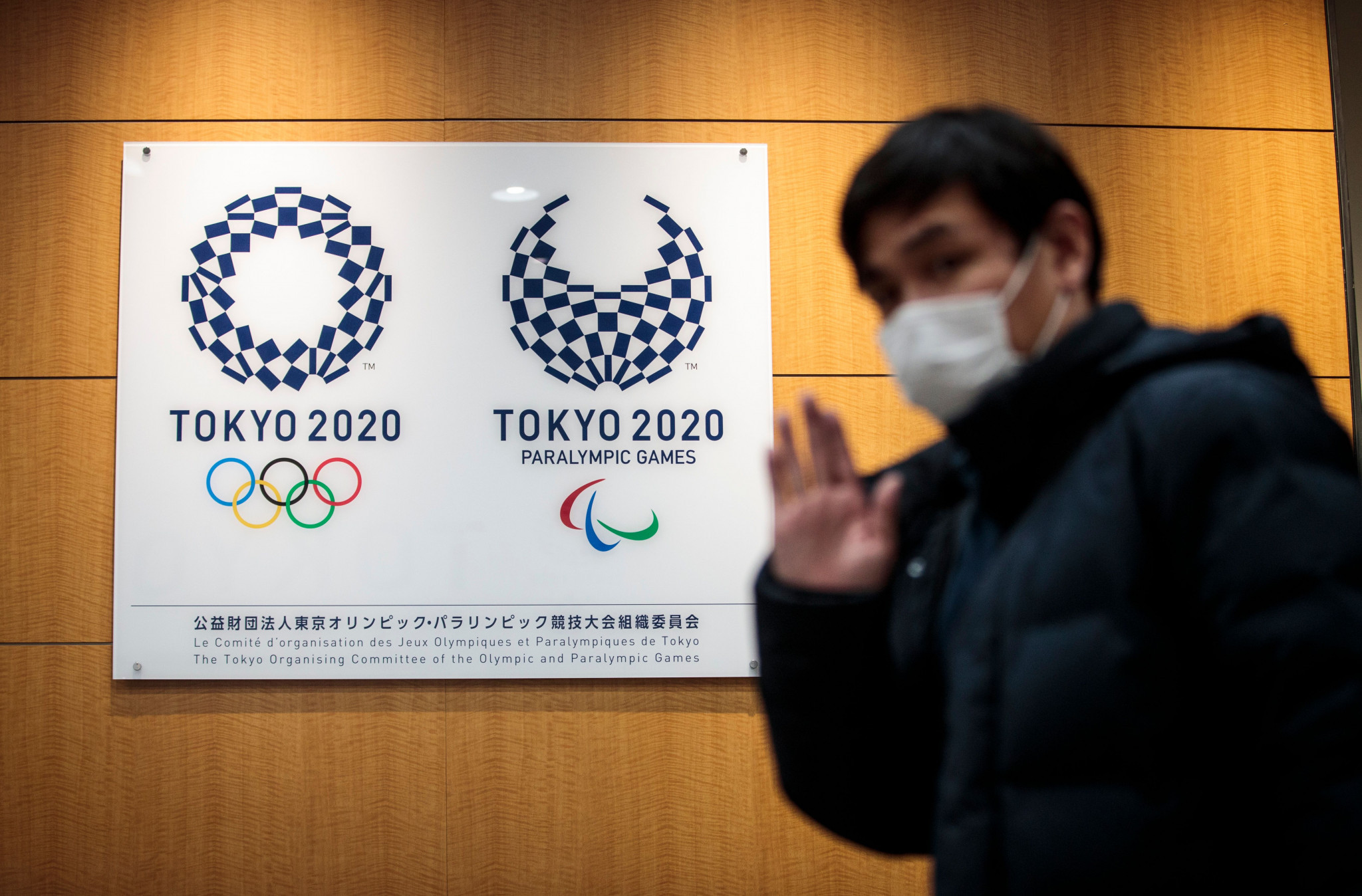 The wheelchair fencing calendar is being reshuffled after Tokyo 2020 was postponed ©Getty Images