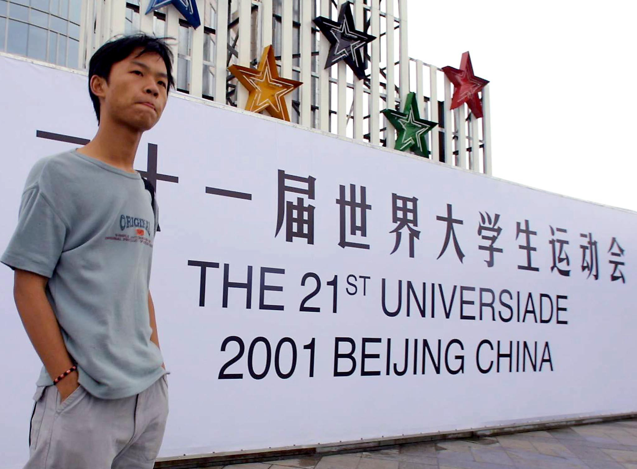Giant billboard for the 21st Universiade in a main street in Beijing. © GOH CHAI HIN/AFP via Getty Images
