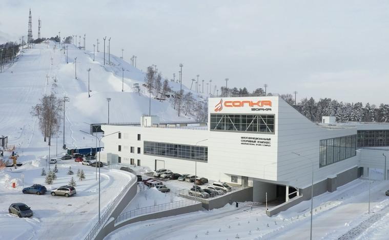 Krasnoyarsk's bid for a major skiing event is on hold ©Krasnoyarsk 2019