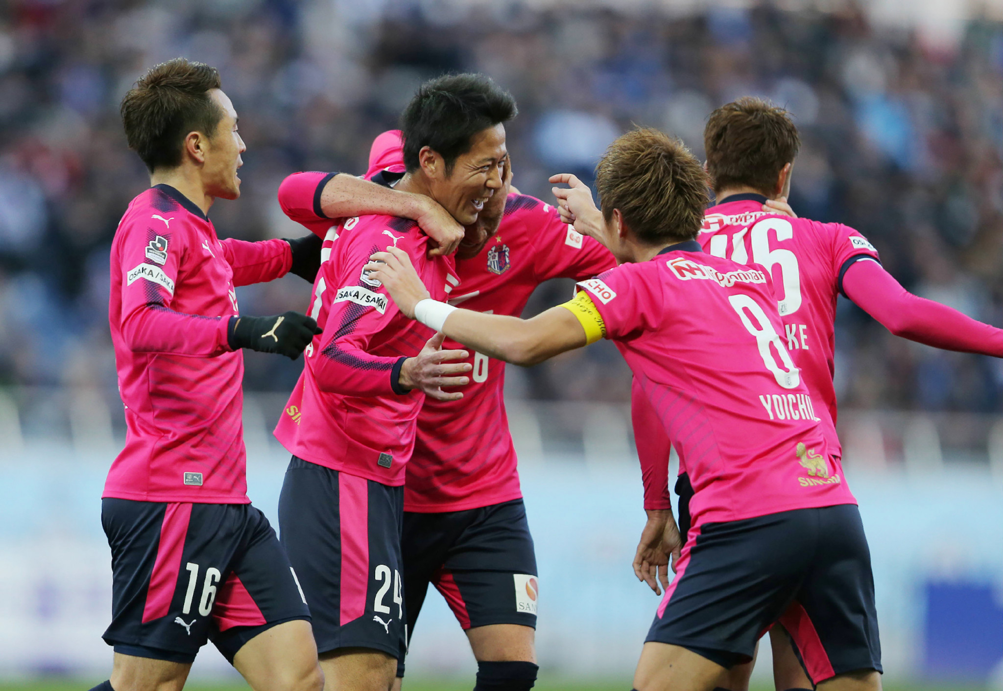 Fans should be able to attend J-League games from July 10 ©Getty Images