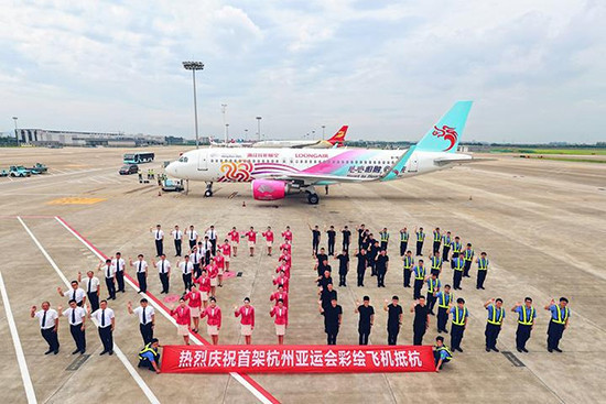 Hangzhou 2022 sponsor unveils Asian Games jet