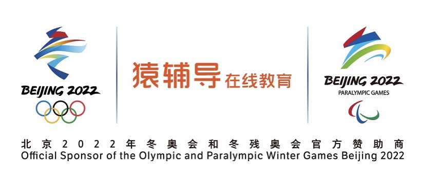 Yuanfudao Online Education has signed on as an official sponsor of Beijing 2022 ©Beijing 2022
