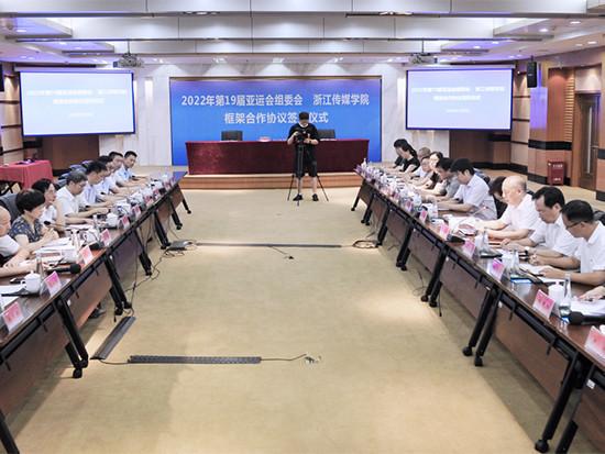 Hangzhou 2022 announces deal with Zhejiang Media College