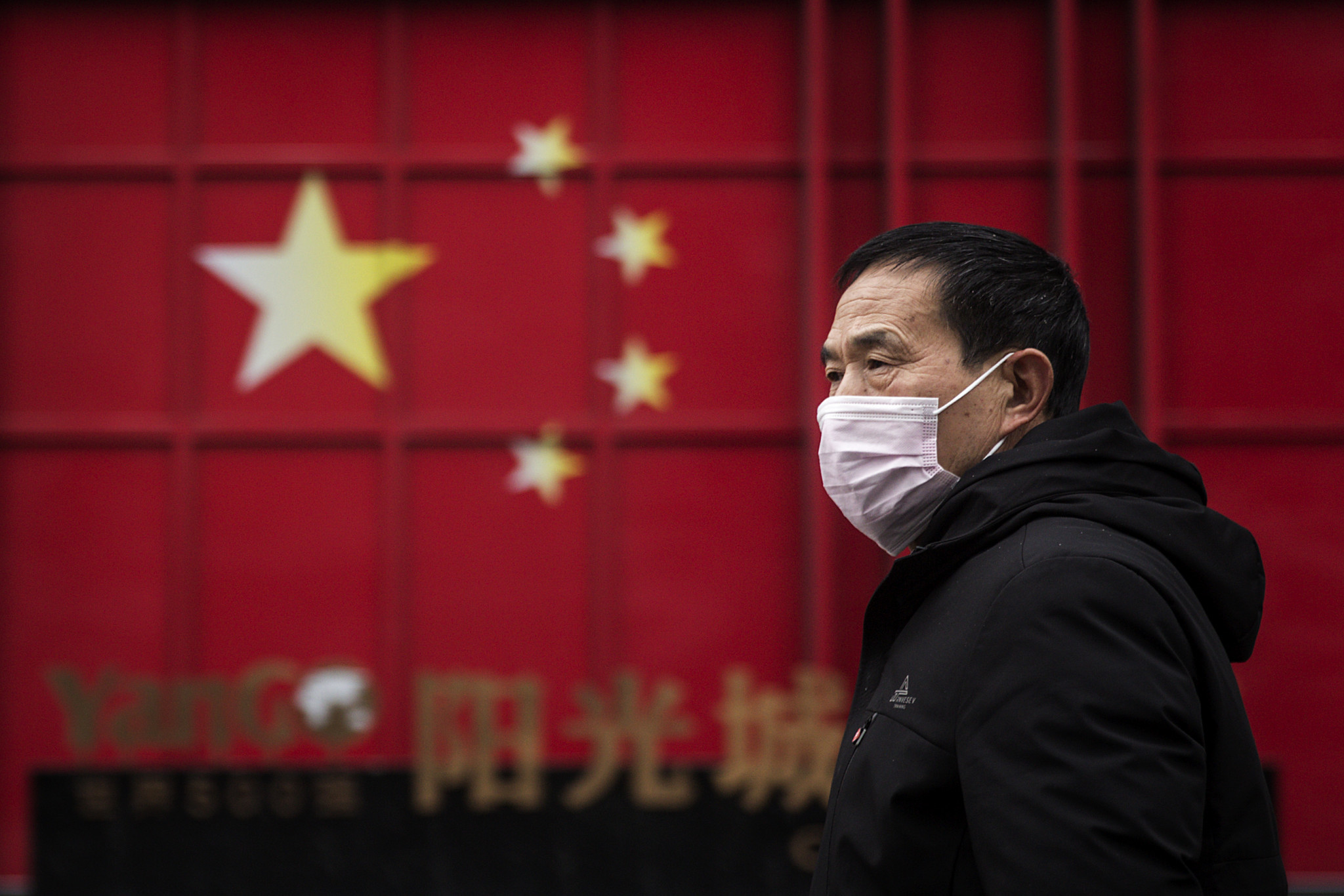 The Chinese Government has cancelled international events for the remainder of 2020 in response to the coronavirus crisis ©Getty Images