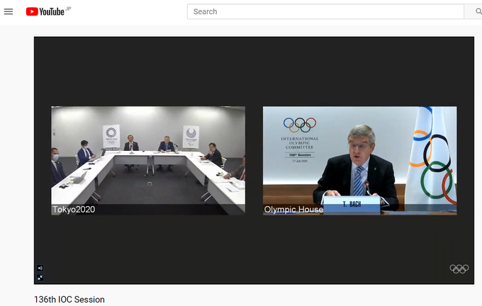 Tokyo 2020 presented its report at the virtual IOC Session ©Tokyo 2020