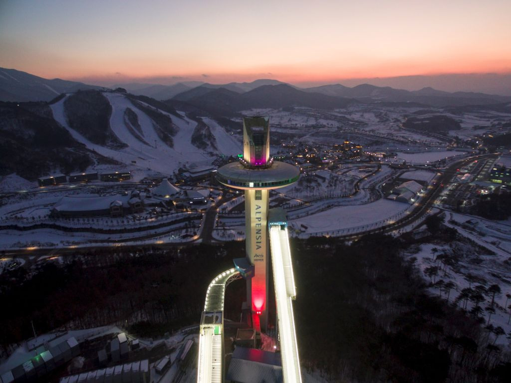 An Organising Committee for Gangwon 2024 is set to be established by the end of this year ©Getty Images