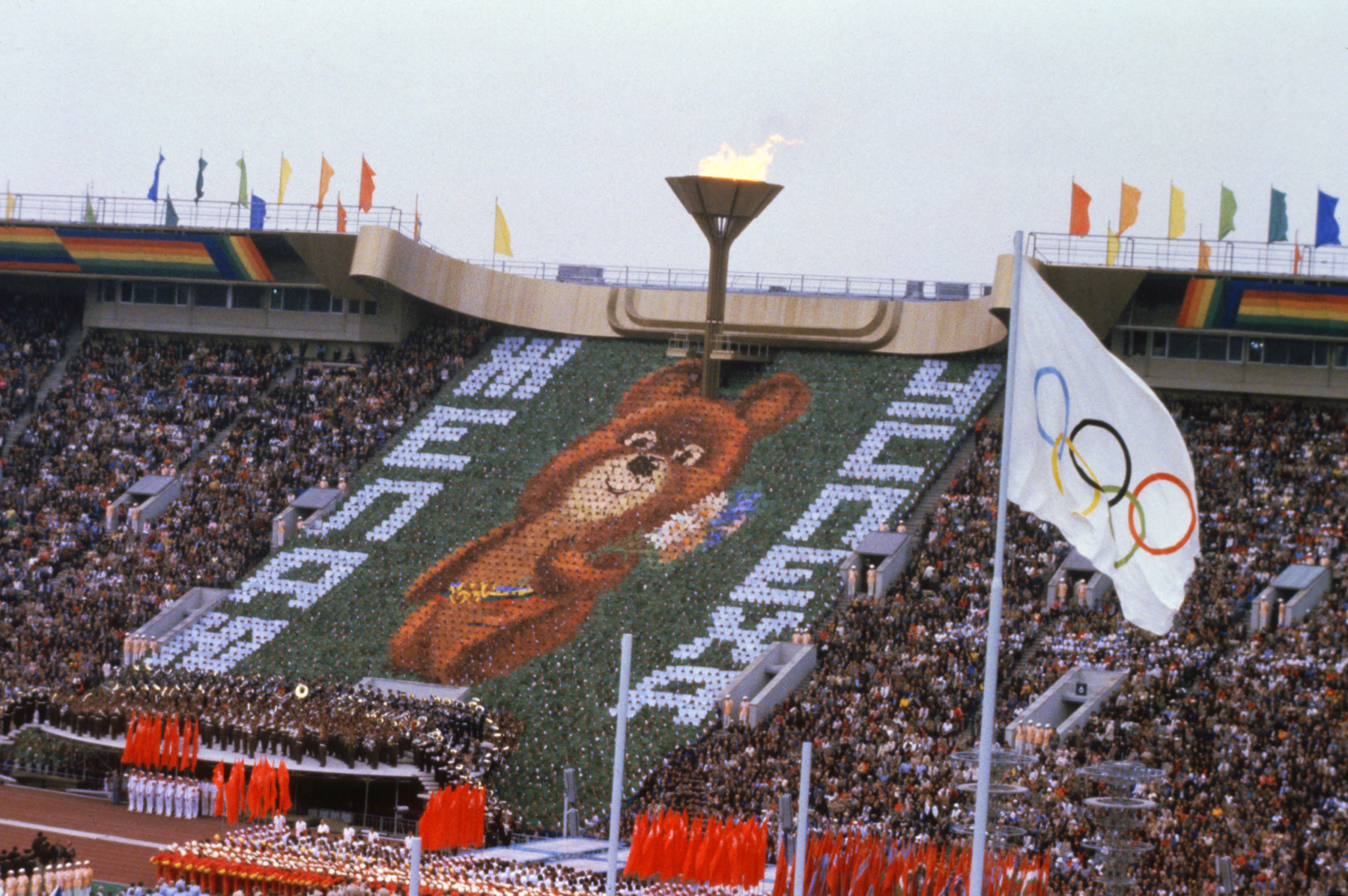 The Moscow 1980 Games were heavily boycotted ©Getty Images