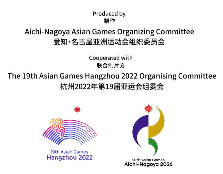 Hosts of next two Asian Games release joint promotional video