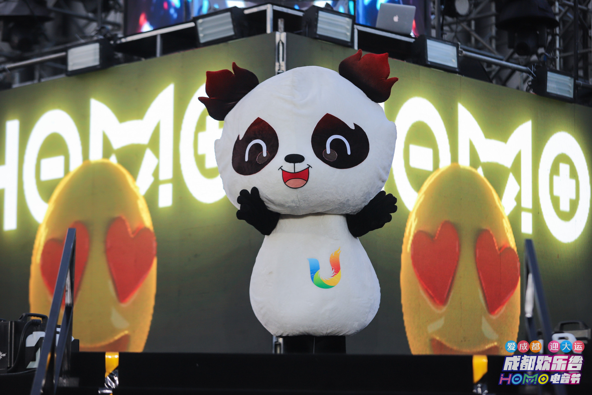 Chengdu 2021 is scheduled for August of next year ©Chengdu 2021