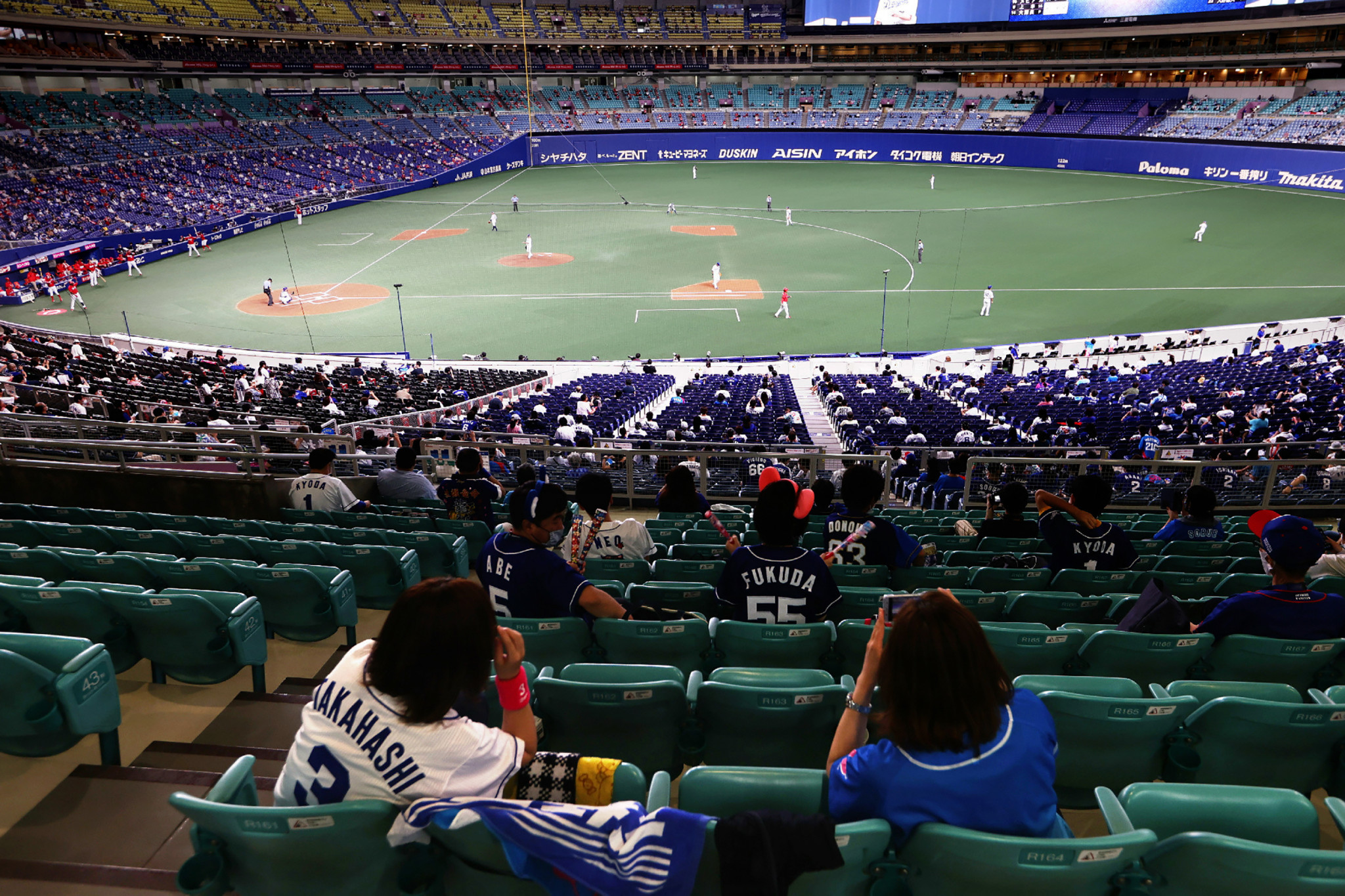 Japan is set to keep the limit of spectators at sporting events at 5,000 ©Getty Images