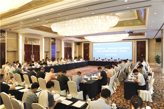Transportation will be put in place for athletes, team officials, technical officials and media at the Games ©Hangzhou 2022