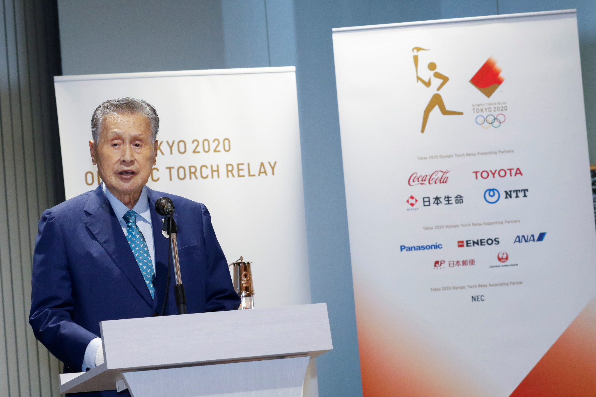 Tokyo 2020 President Yoshirō Mori was present at a ceremony unveiling the Olympic Flame ©Getty Images
