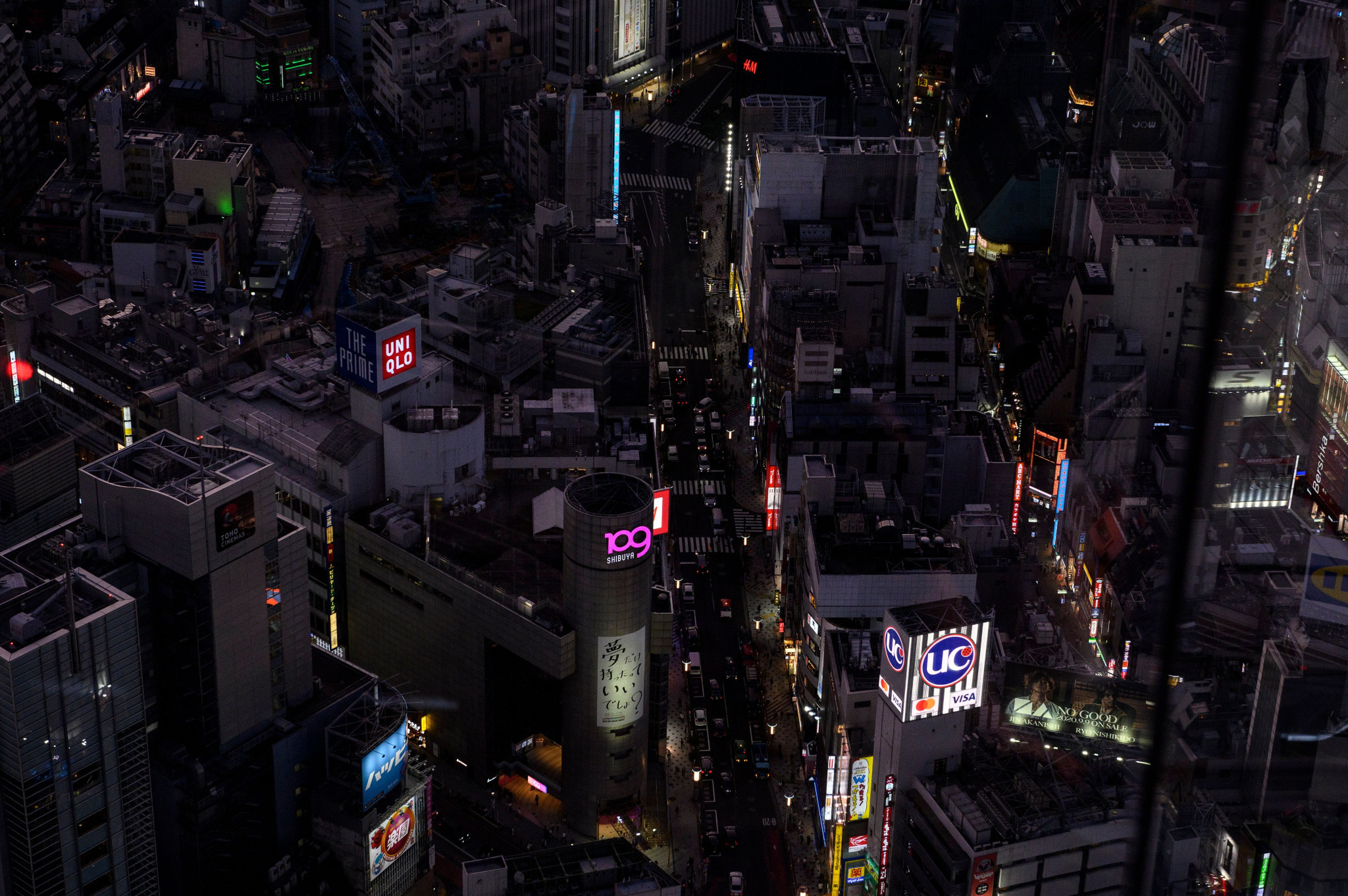 The Japanese economy has shrunk quicker than initially estimated over a three-month period ©Getty Images