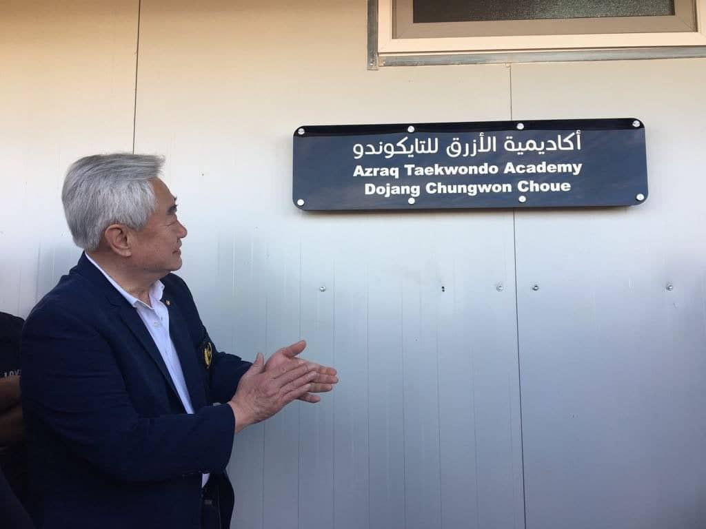 Chungwon Choue established the Taekwondo Humanitarian Foundation in 2015 ©THF