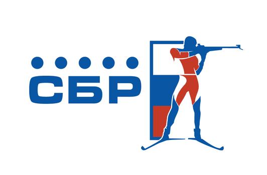 Russian Biathlon Union has paid majority of debt to IBU, President claims