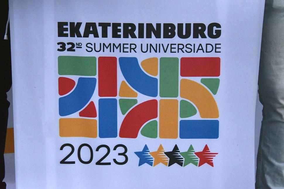 Tender opened to upgrade athletics stadium for Yekaterinburg 2023