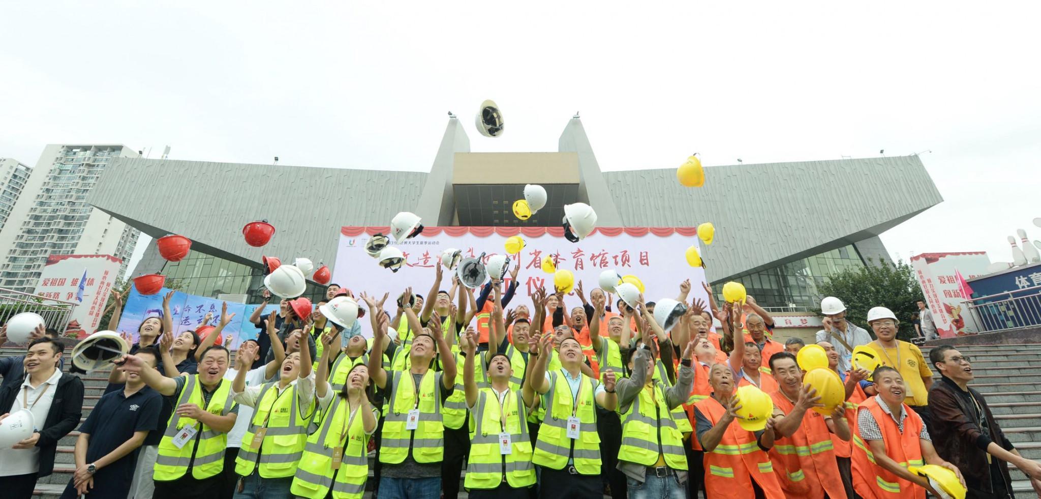 Renovation of basketball venue for Chengdu 2021 begins