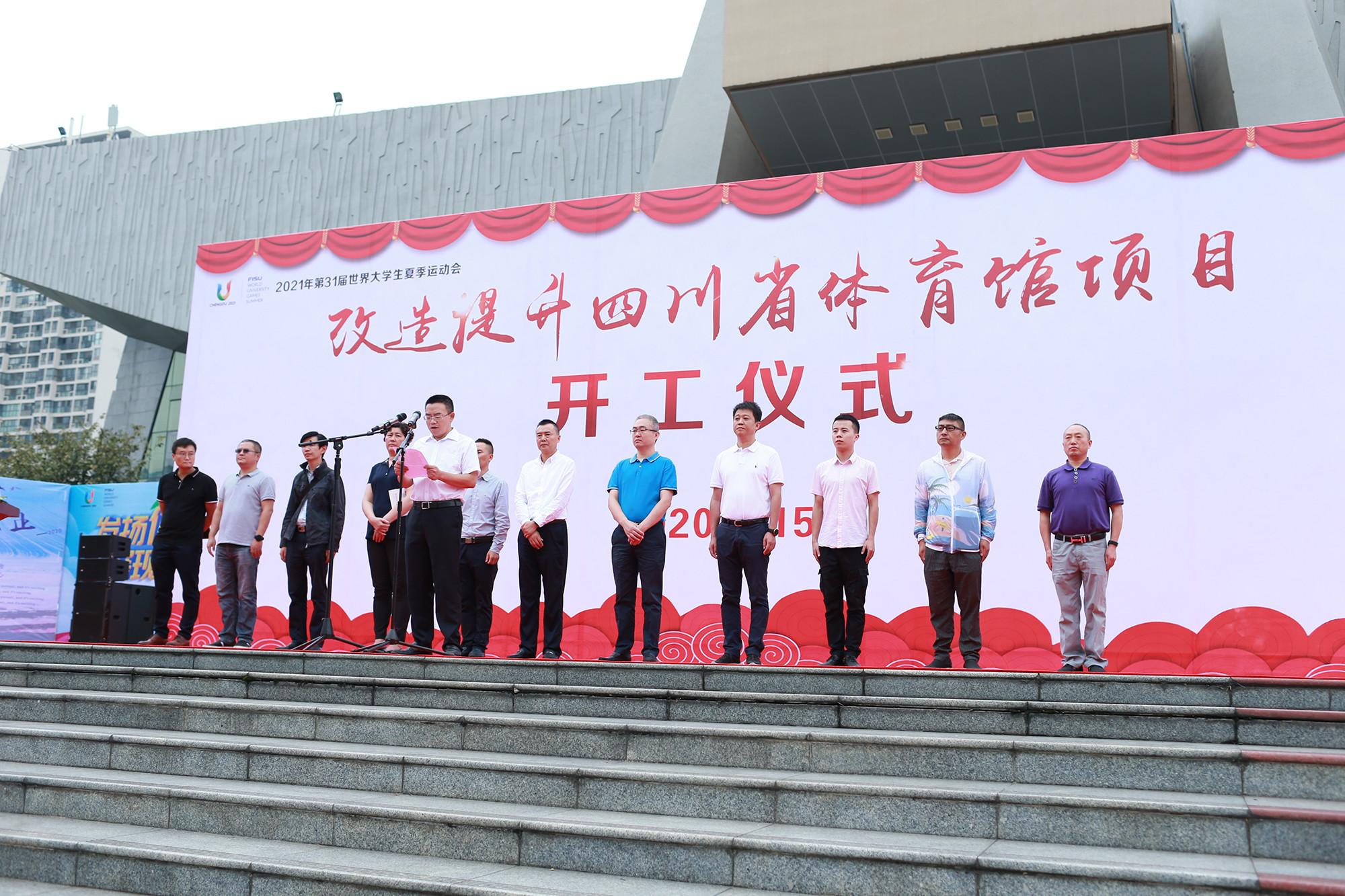 FISU congratulates Wang on appointment as Mayor of Summer World University Games host Chengdu