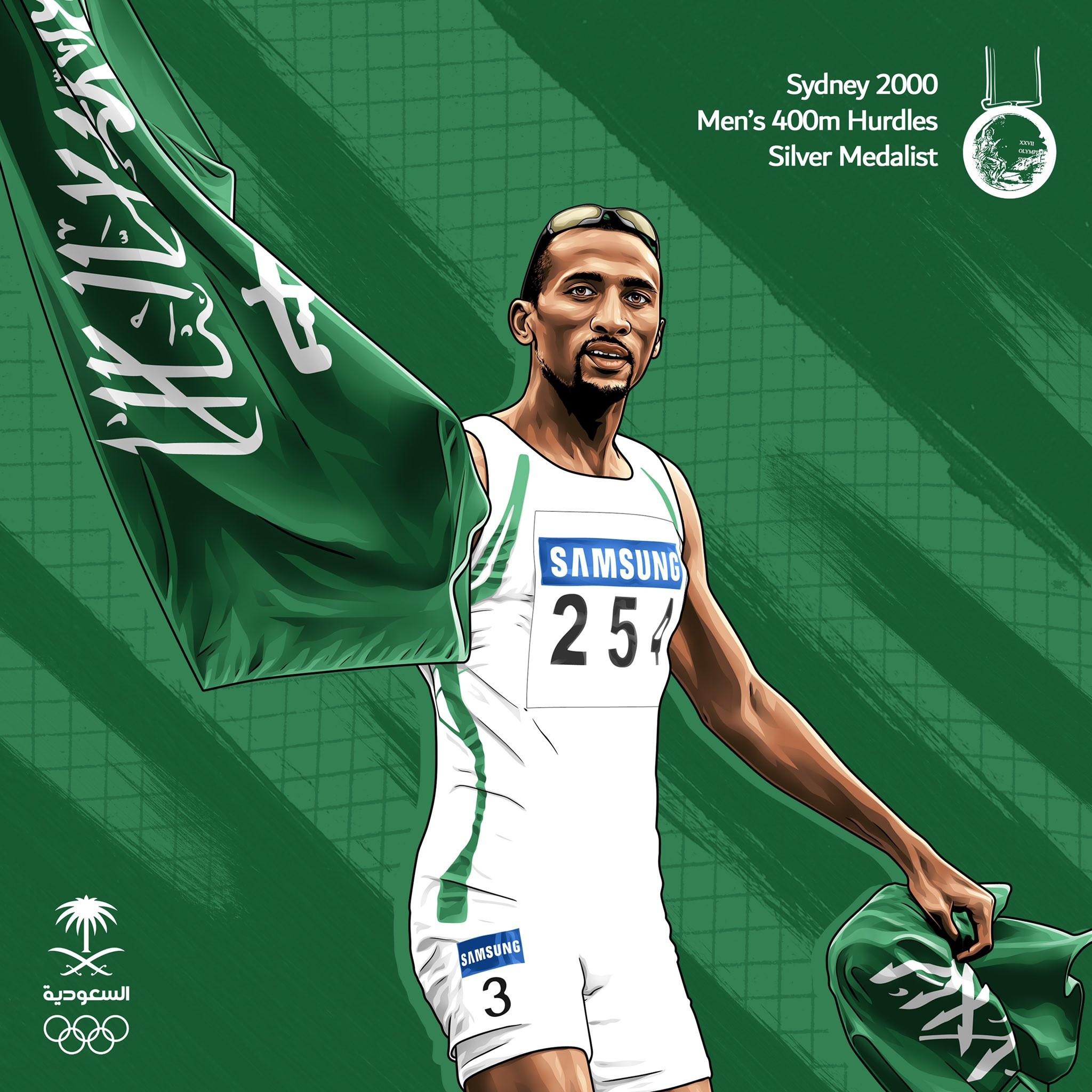 Hadi Soua'an Al Somaily won silver in the 400 metres hurdles at Sydney 2000 ©SAOC