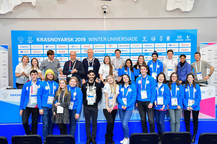A showcase of the successful candidates from the 2019 Summer World University Games ©FISU