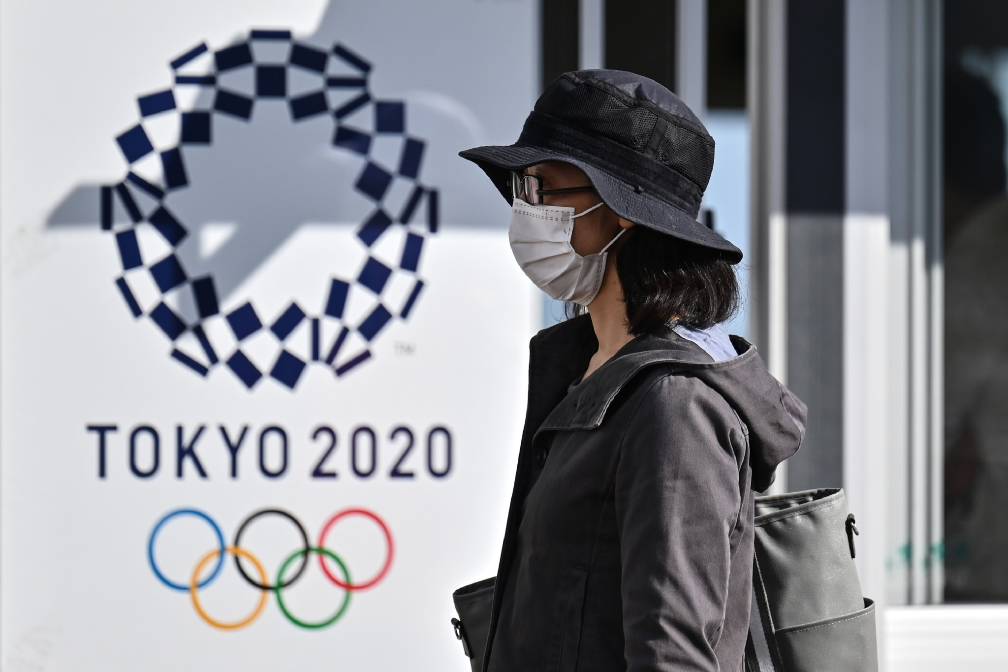 """Tokyo 2020 organisers are urging spectators to """"pack less to wait less"""" at venues next year ©Getty Images"""