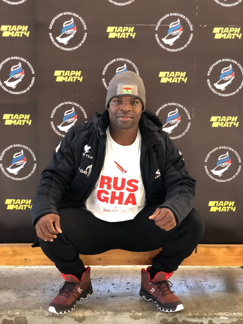 The Russian Bobsleigh Federation is providing full support for Akwasi Frimpong as he prepares for Beijing 2022 ©RBF