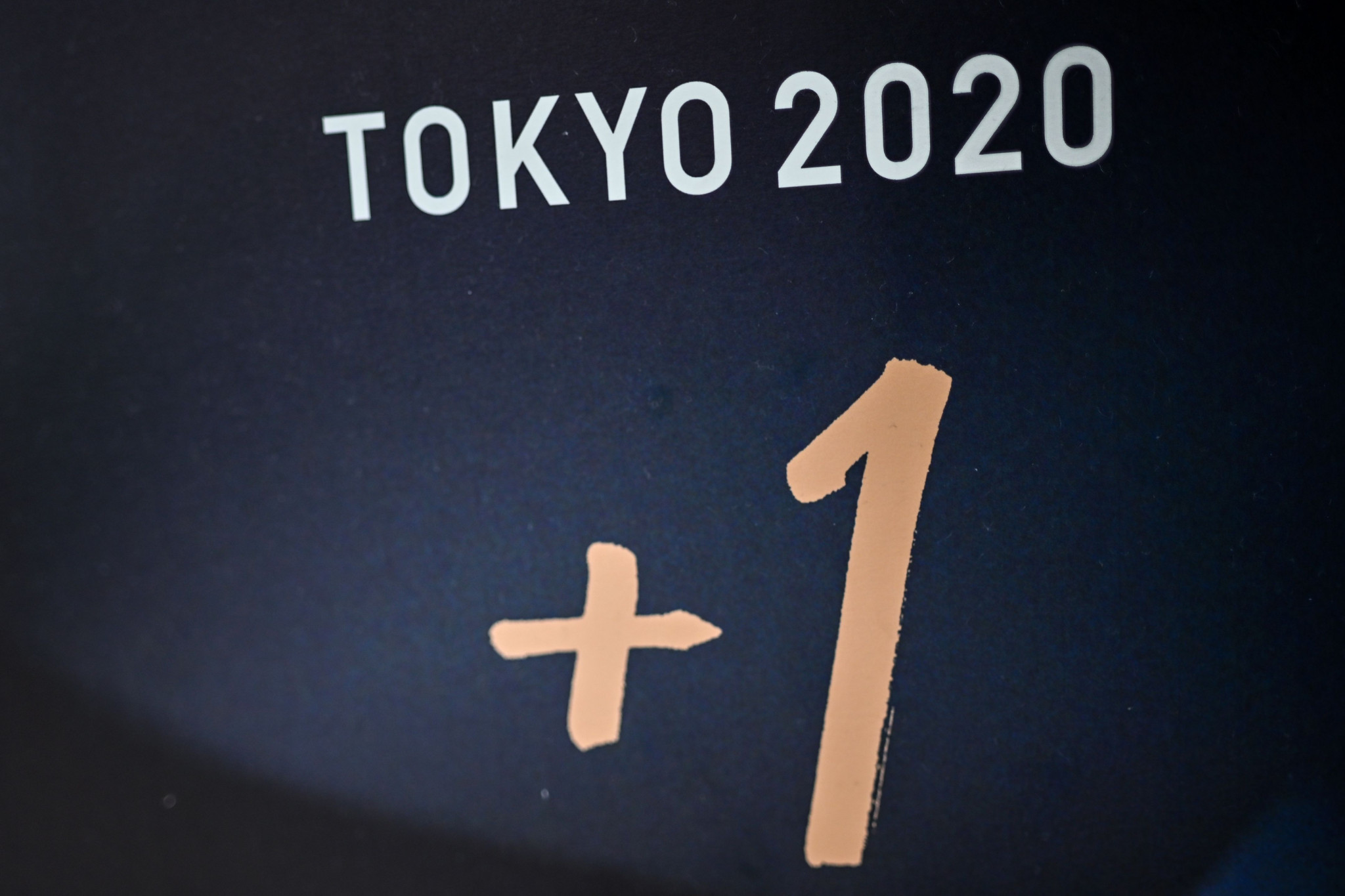 The delay to Tokyo 2020 means sponsorship contracts are due to expire before the Games take place ©Getty Images