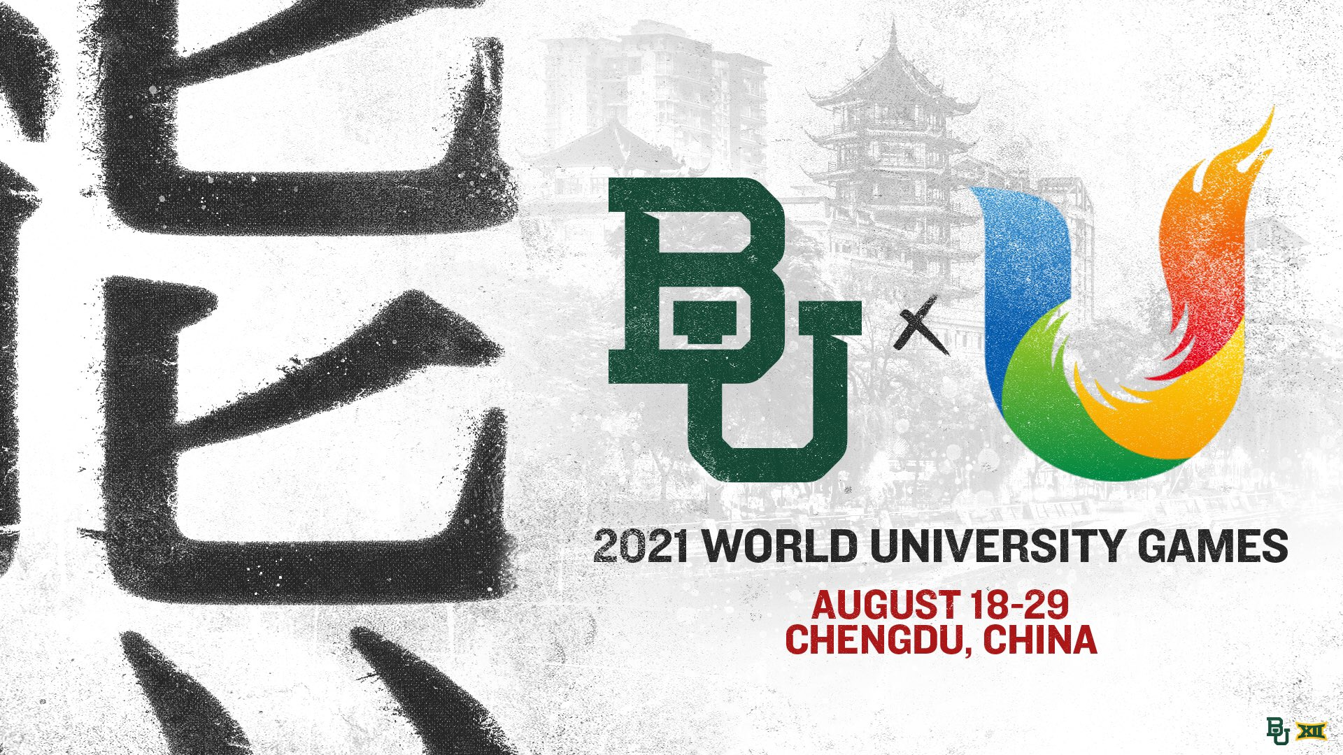 Baylor Bears to represent United States in Chengdu 2021 men's basketball tournament