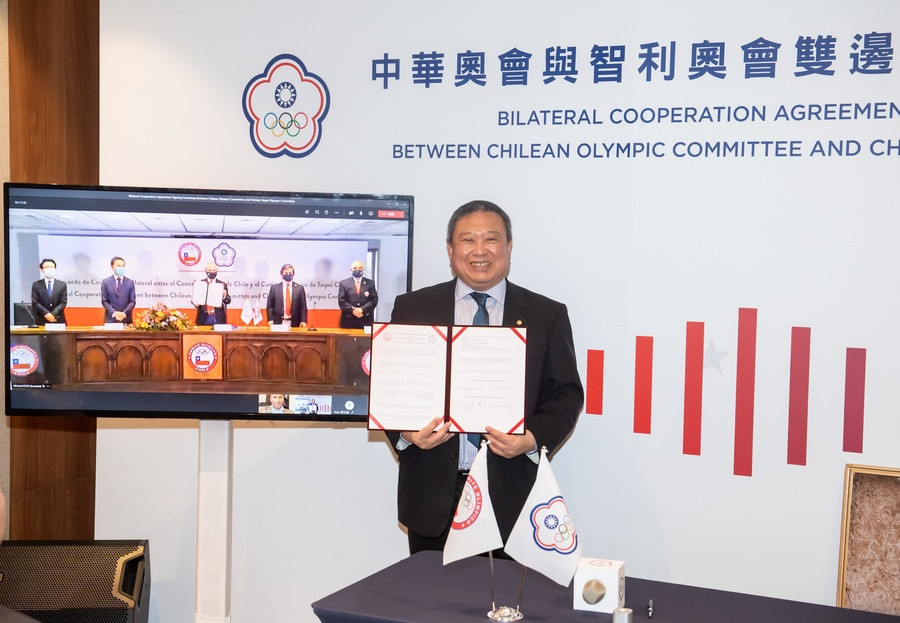 Chinese Taipei Olympic Committee and Chilean Olympic Committee sign bilateral agreement