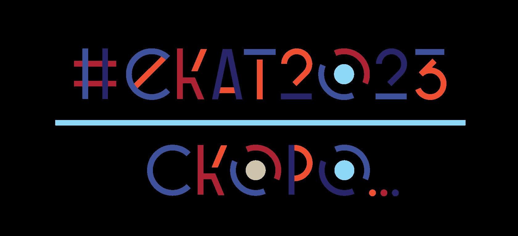 Yekaterinburg 2023 Aquatics Palace given commission date