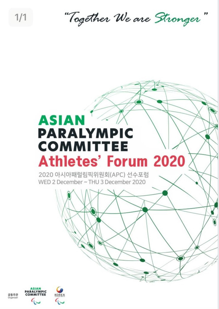 More speakers confirmed for Asian Paralympic Committee's Athletes' Forum