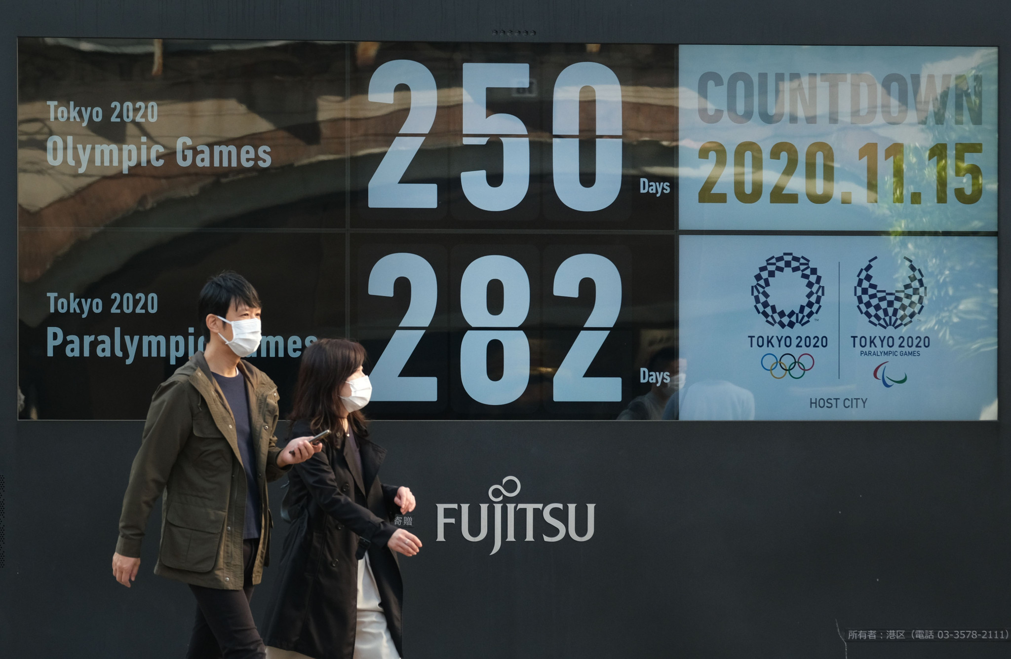 Japan reports slight fall in COVID-19 cases amid third-wave fears
