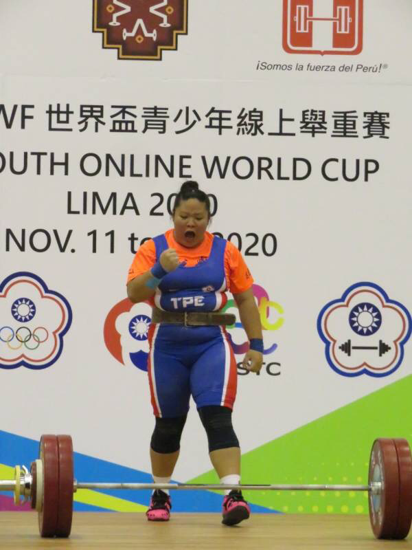 Ling Chen Wang of Chinese Taipei came closest to winning a gold medal for her country in the women's over-81kg clean and jerk, but had to settle for a silver medal ©Chinese Taipei Weightlifting