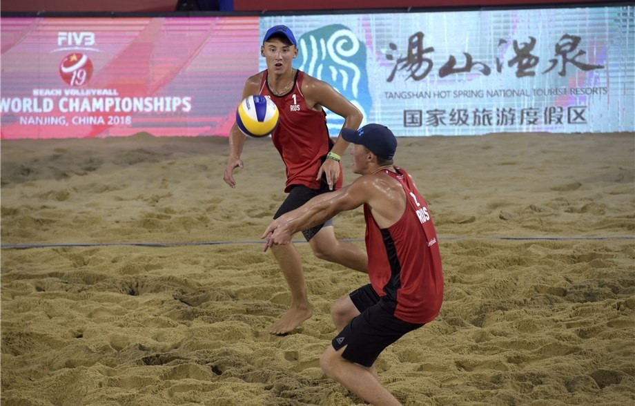 The last Under-19 Beach Volleyball World Championships was held in Nanjing in China two years ago ©FIVB